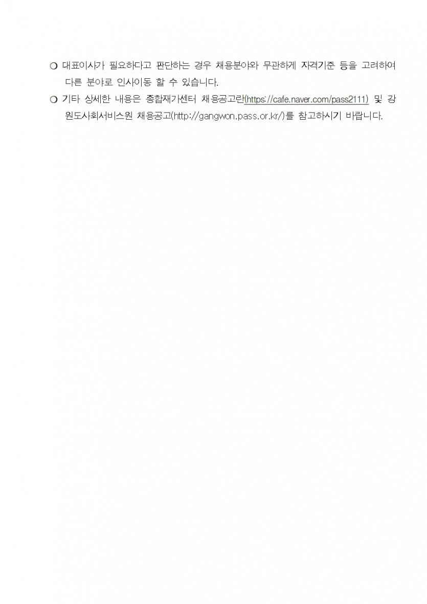 b1c78c83bb9aac20041905396e5b2e10_1630281579_1508.jpg